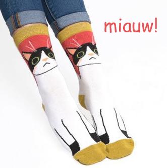 bamboe dames sokken damessokken