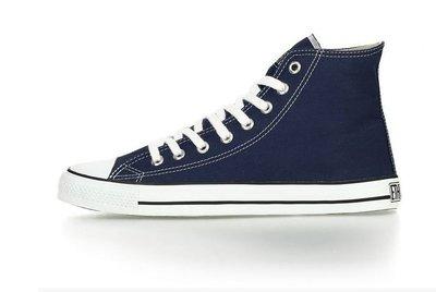 Ethletic sneaker ocean blue / wit hoog model