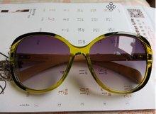 bamboe bril Marino